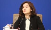 Nữ phiên dịch Trương Kinh