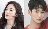 """Song Hye Kyo """"phản ứng"""" ra sao trước thông tin xác nhận hẹn hò của Hyun Bin và Son Ye Jin?"""