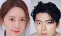 """Kim Hyun Bin có động thái đầu tiên sau khi xác nhận """"thành đôi"""" với """"chị đẹp"""" Son Ye Jin"""