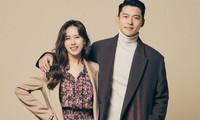 Kim Hyun Bin Son Ye Jin