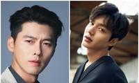 """Lee Min Ho """"đánh bại"""" Hyun Bin để trở thành mỹ nam được quan tâm nhất đầu năm 2021"""