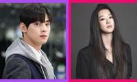 Cha Eun Woo Seo Yeji