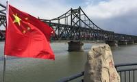 Cầu hữu nghị Trung Quốc – Triều Tiên bắc qua sông Áp Lục