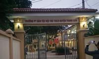 Trường phổ thông dân tộc nội trú THCS huyện Thanh Sơn