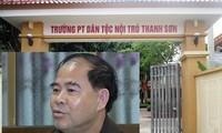 Hiệu trưởng Đinh Bằng My bị tố dâm ô hàng loạt học sinh nam.
