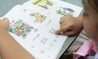 Nhiều học sinh bị cô giáo chê đọc chậm, viết chữ xấu,..Ảnh minh họa: Nguồn Internet