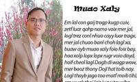 Tác giả Kiều Trường Lâm
