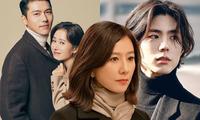 5 diễn viên nổi tiếng nhất Hàn Quốc năm 2020