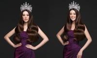 Cuộc thi Hoa hậu Hoàn vũ thế giới sẽ được tổ chức tại Mỹ vào tháng 2/2021?