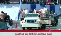 Tổng thống Ai Cập Abdel Fattah al-Sisi dự lễ khai trương căn cứ quân sự đặt theo tên của cố Tổng thống Mohamed Naguib. (Nguồn: ahram.org.eg)