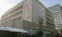 Đại sứ quán Mỹ tại Tel Aviv, Israel (Ảnh: CNN)