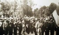 Diễn biến cuộc Tổng tiến công và nổi dậy Xuân Mậu Thân 1968