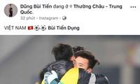 Thủ môn Tiến Dũng chia sẻ hình ảnh đầu tiên sau kỳ tích của U23 Việt Nam