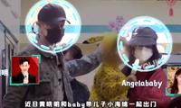 Huỳnh Hiểu MInh và Angelababy xuất hiện tại bệnh viện cùng nhau tối 19/4. Đây là hình ảnh chung hiếm hoi của cặp đôi trong vòng 1 năm qua.
