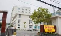 Quảng Ninh thành lập thêm bệnh viện dã chiến 250 giường bệnh
