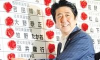 Bầu cử Nhật Bản: Thủ tướng Abe rộng đường chiến thắng