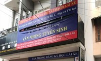 Nhiều học viên phản ánh trung tâm dạy lái xe 263 Phan Chu Trinh, TP Buôn Ma Thuột thu tiền nhưng chưa tổ chức cho họ thi. ảnh: C.H