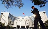 Trụ sở PBOC ở Bắc Kinh. Ảnh: SCMP