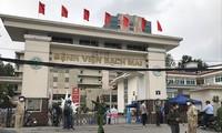 Bệnh viện Bạch Mai, nơi xảy ra vụ án