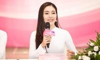 Bà Phạm Kim Dung.