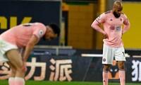 CLB đầu tiên xuống hạng ở Ngoại hạng Anh mùa giải 2020/2021