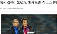 Báo Hàn Quốc ca ngợi tuyển Việt Nam và HLV Park Hang Seo.