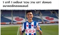 Siam Sports nghi ngờ tương lai của Văn Hậu ở Hà Lan.