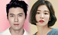 Chính thức về tin tái hợp của Song Hye Kyo – Hyun Bin