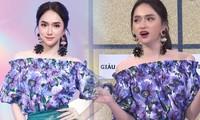 Tiêu chí chọn chồng 'giỏi chăn gối' của Hương Giang Idol gây 'sốt' mạng xã hội