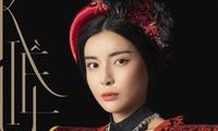 Mai Thu Huyền: 'Ác nữ' Cao Thái Hà sẽ gây bất ngờ với vai Hoạn Thư phim 'Kiều'