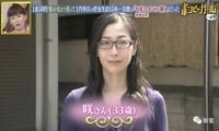 34 tuổi đã mua 3 nhà, cô gái được phong 'tiết kiệm nhất Nhật Bản'