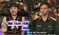 Cô gái từ chối chàng trung úy trong 'Bạn muốn hẹn hò' vì lý do bất ngờ