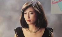 Showbiz 23/4: Nữ diễn viên gạo cội của Nhật Bản qua đời sau 3 ngày mắc COVID-19