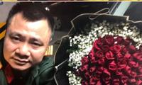 NSND Tự Long tặng vợ lời yêu ngọt lịm 'Ngày ấy và bây giờ. Anh vẫn mãi yêu em'