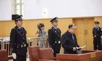 Vương Bảo An bị xét xử trước tòa