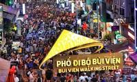 Phố Bùi Viện (TP Hồ Chí Minh)