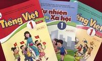 Nhiều người cho rằng, nội dung SGK Tiếng Việt 1 năm nay quá tải đối với học sinh