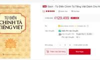 Cuốn từ điển chính tả vẫn được rao bán trên các trang bán hàng điện tử