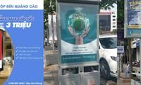 Thùng rác kèm công năng quảng cáo ngoài trời ở Hà Nội chưa được nghiệm thu và cấp phép Ảnh: KỲ SƠN
