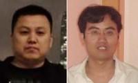 Ảnh hai nhân vật Chu Hoa và Trương Thế Long do Cục Điều tra Liên bang Mỹ FBI cung cấp ảnh: Guardian