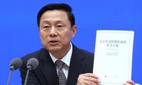 Ông Guo Weimin, Phó chủ nhiệm văn phòng thông tin của Quốc vụ viện Trung Quốc, trong sự kiện công bố sách trắng Ảnh: Simon Song