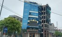 """Trụ sở của doanh nghiệp vợ chồng Đường """"Nhuệ"""""""