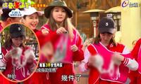 Show truyền hình bị chỉ trích dữ dội khi yêu cầu người chơi nữ lột đồ
