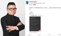 Nam đạo diễn Trung Quốc công khai có người yêu đồng giới kém 33 tuổi