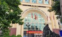 Trường Đại học Kinh doanh và Công nghệ Hà Nội.