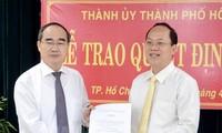 Bí thư quận 3 làm Trưởng ban Tổ chức Thành ủy TPHCM