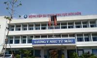 TPHCM lập thêm 4 bệnh viện dã chiến tổng công suất hơn 10.000 giường