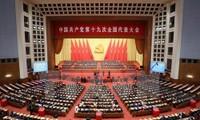Toàn cảnh phiên bế mạc Đại hội XIX Đảng Cộng sản Trung Quốc, ngày 24/10. (Nguồn: THX/TTXVN)