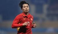 Công Phượng hướng đến kỷ lục ở U23 Việt Nam