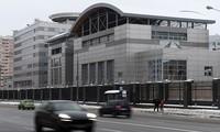 Trụ sở của GRU tại Moscow, Nga (Ảnh: AFP)